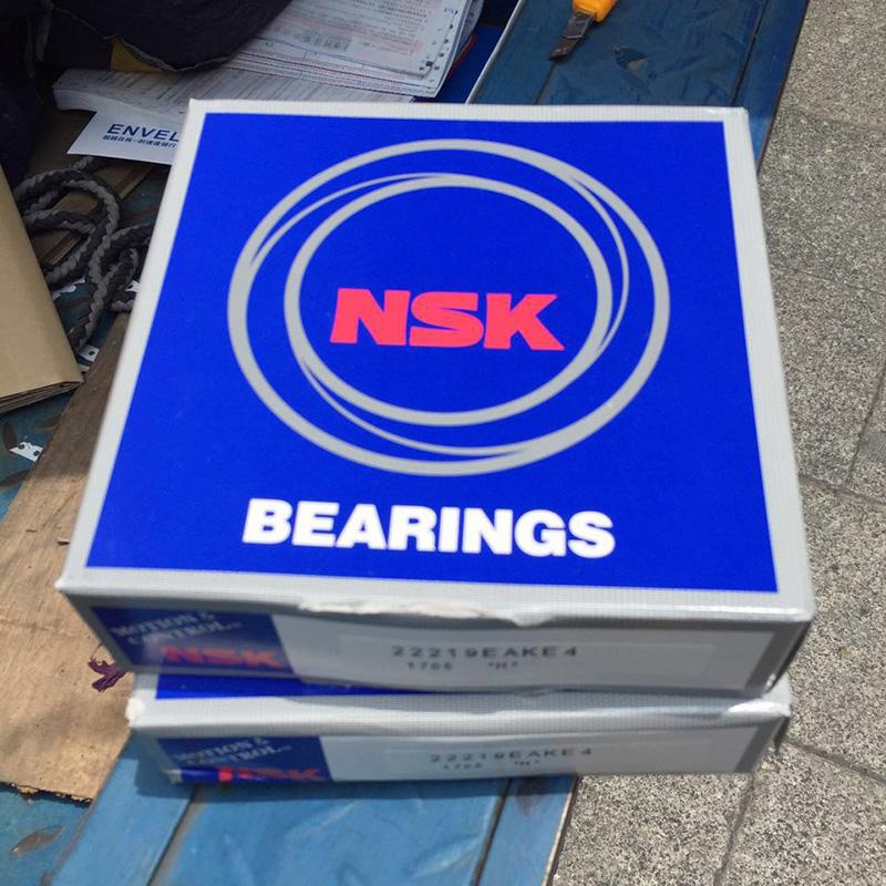 NSK轴承22219EAE4